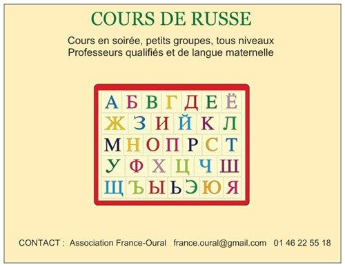 Cours de russe gratuit Apprendre le russe